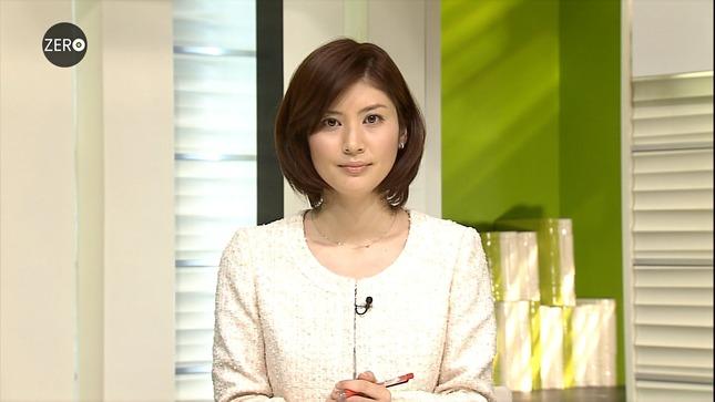 鈴江奈々 NEWS ZERO キャプチャー画像 23