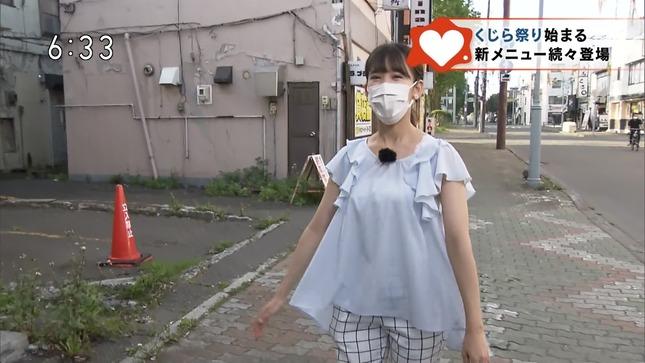 尼子佑佳 ほっとニュース北海道 3