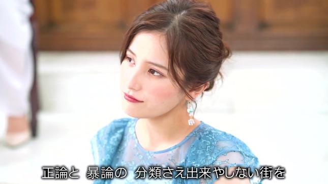 テレビ東京アナウンサーBAND 11