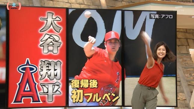 桝田沙也香 サタデーステーション 6