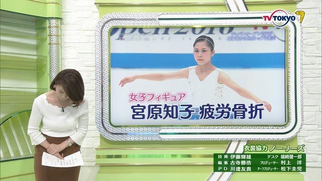 秋元玲奈 SPORTSウォッチャー 未来世紀ジパング 8