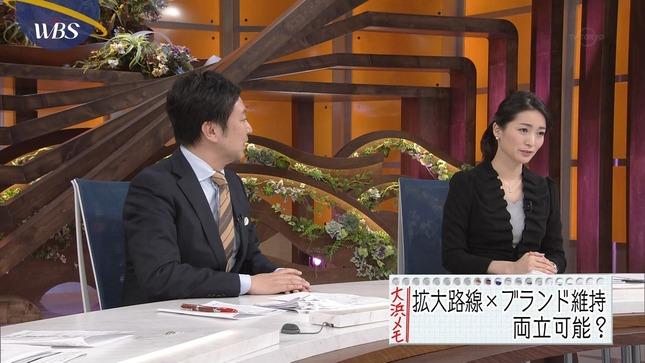 大江麻理子 相内優香 ワールドビジネスサテライト 2