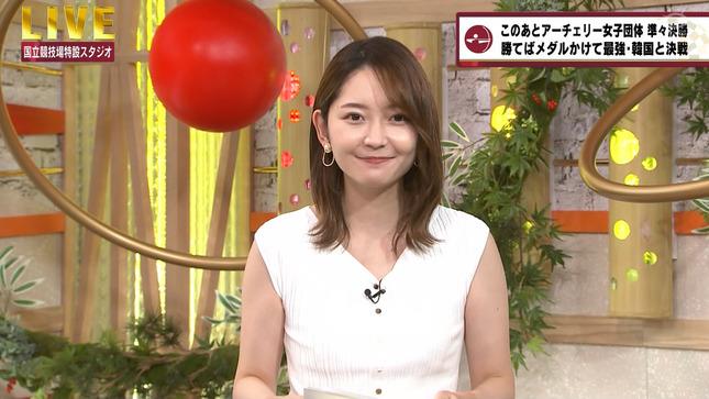 竹﨑由佳 東京2020オリンピック ウォッチャー FOOT×BRAIN 2