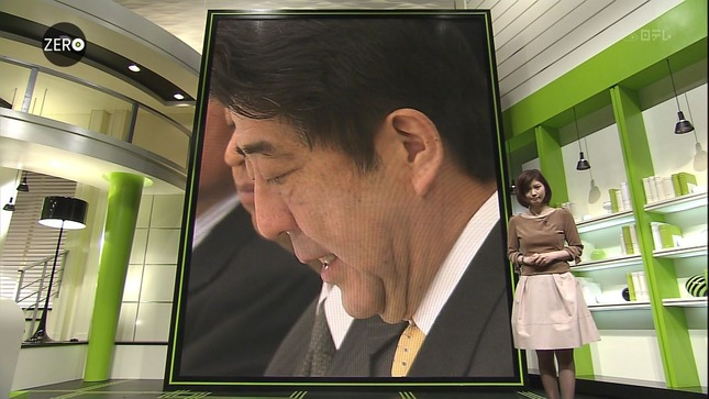 鈴江奈々  NEWS ZERO キャプチャー画像 01