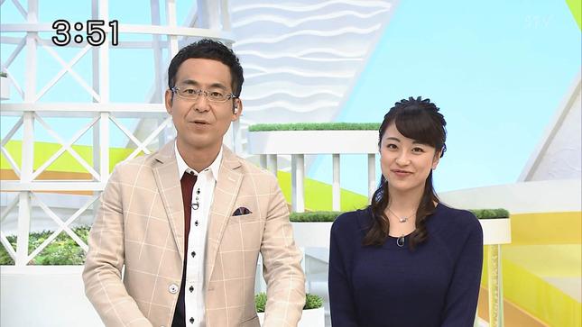 村雨美紀 どさんこワイド 1×8いこうよ! 2
