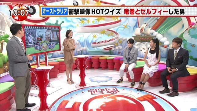 西尾由佳理 世界HOTジャーナル 03