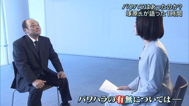 八木麻紗子 報道ステーション 小川彩佳 11
