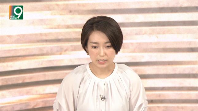和久田麻由子 ニュースウオッチ9 13