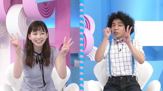 石川みなみ ZIP!+3 2