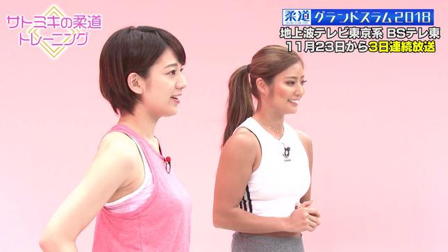 佐藤美希 サトミキの柔道トレーニング 5