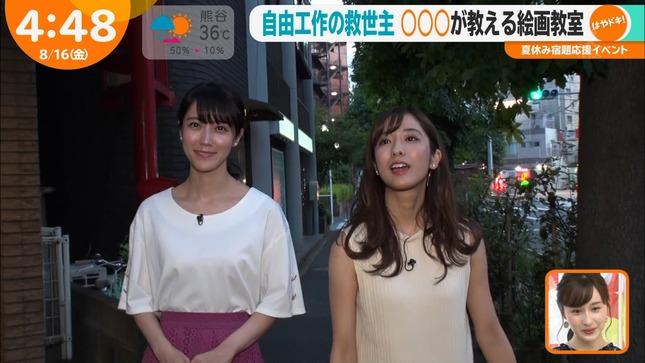 田村真子 TBSニュース まるっと!サタデー はやドキ! 8
