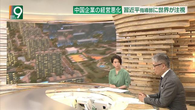 和久田麻由子 ニュースウオッチ9 東京2020パラリンピック 3