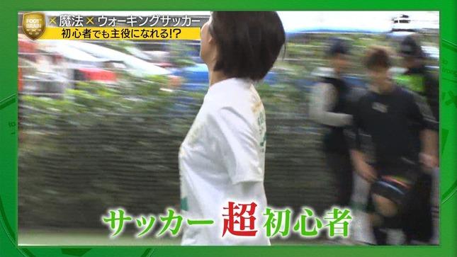 佐藤美希 FOOT×BRAIN 12