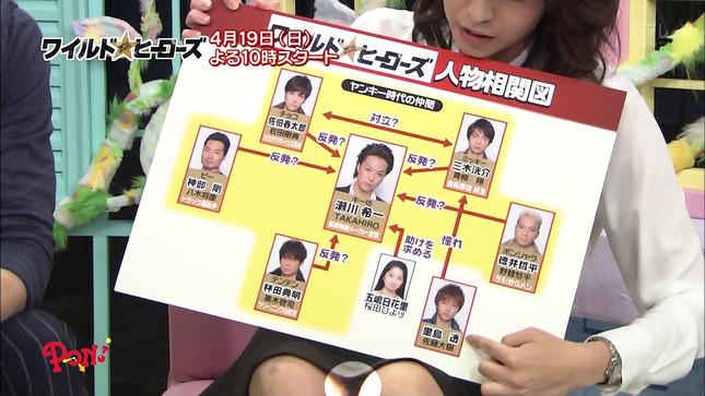 上田まりえ 日テレプッシュ 真相報道バンキシャ! 09