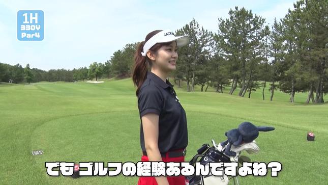 増田紗織 ABCスポーツチャンネル 4