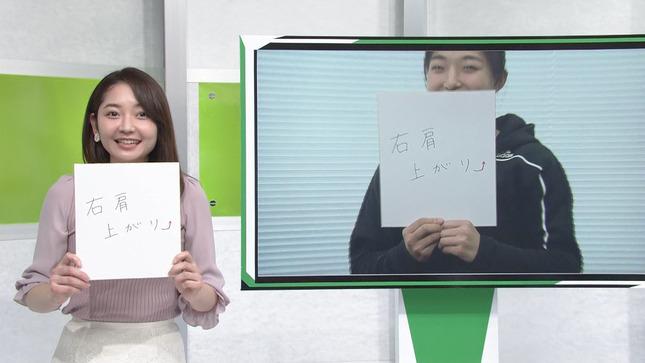 竹﨑由佳 WBS SPORTSウォッチャー 5