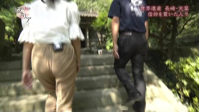 庭木櫻子 歴史秘話ヒストリア 井上あさひ 18