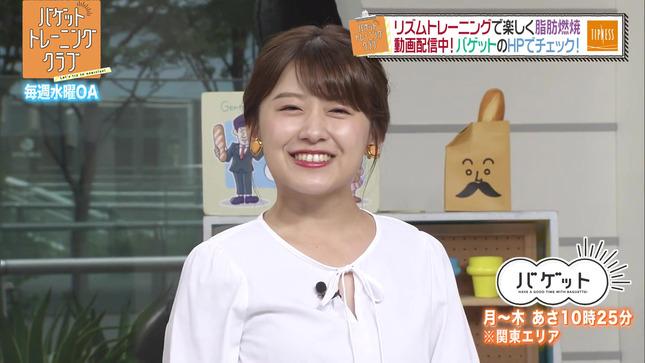 尾崎里紗 バゲット 後藤晴菜 6