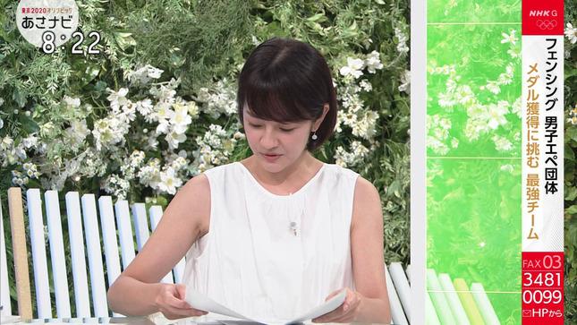 鈴木奈穂子 あさナビ 6