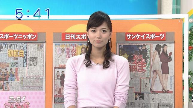 斎藤真美 おはようコールABC 2