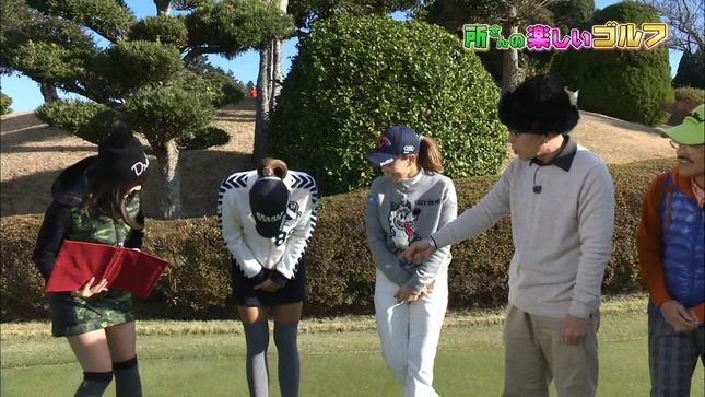 繁田美貴 所さんの楽しいゴルフ 01