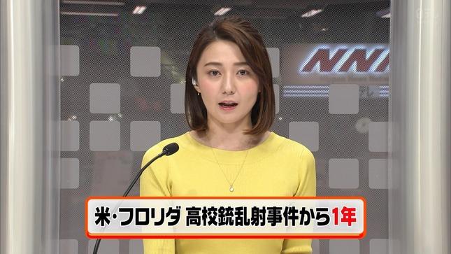 久野静香 NNNニュース 2