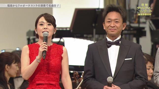 橋本奈穂子 第55回歌謡チャリティーコンサート 2