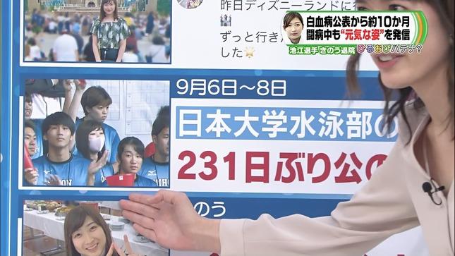 宇内梨沙 ひるおび! 13