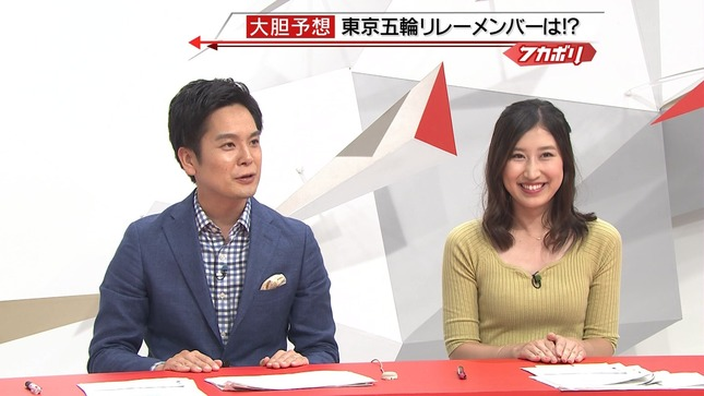 臼井佑奈 Dスポ まるごと 14
