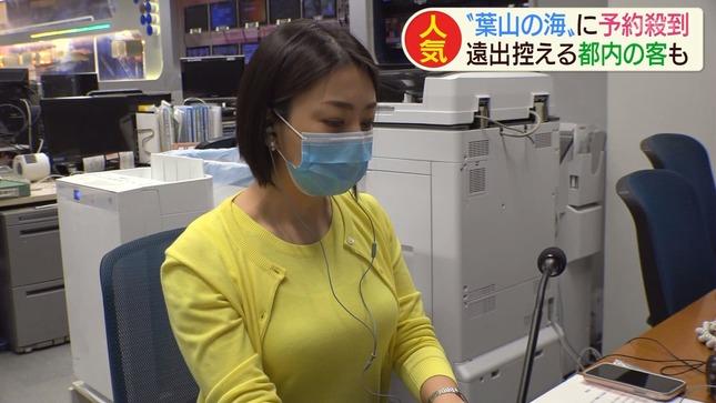 矢島悠子 スーパーJチャンネル ANNnews 1