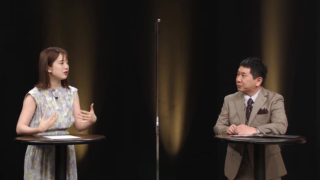 弘中綾香 太田伯山★未公開トーク 2