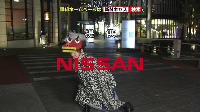 新井恵理那 お届けモノです 二軒目どうする ニュースキャスター 13