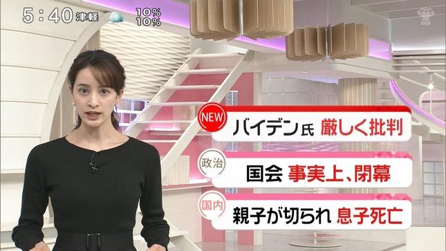 後呂有紗 Oha!4 news every 3