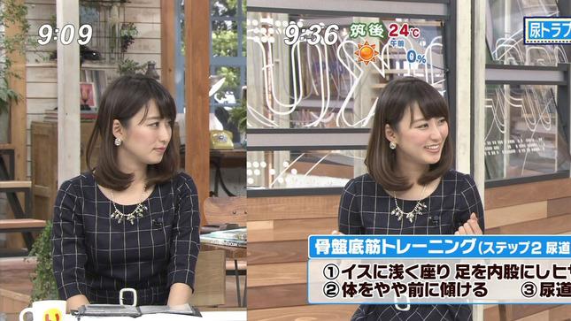 枡田絵理奈 いっぷく! 07