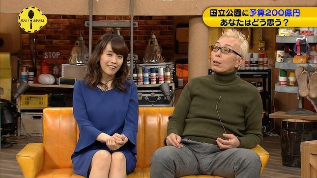 片山千恵子 所さん!大変ですよ 9