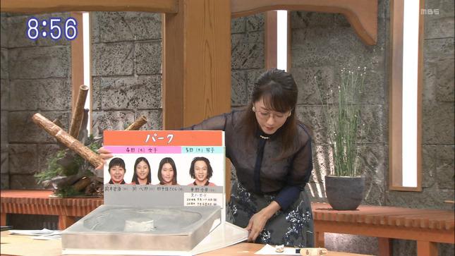 唐橋ユミ サンデーモーニング 13