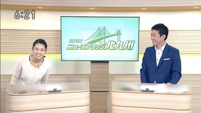 笠井美穂 ニュースブリッジ北九州 1