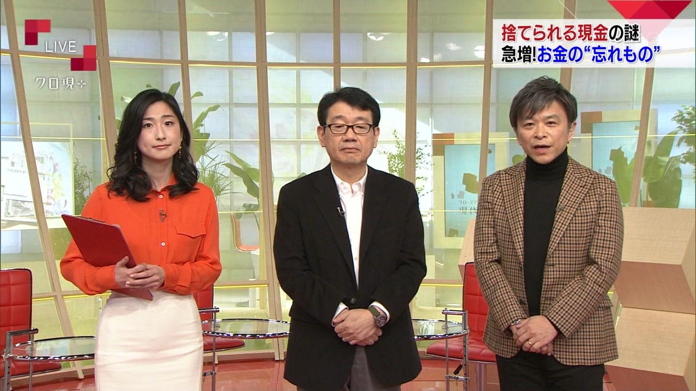 田中泉アナ セクシータイトスカート!