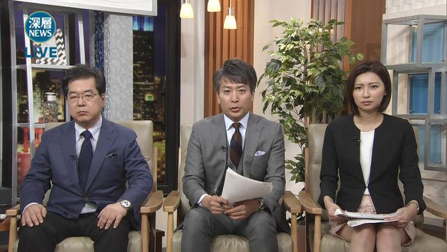 畑下由佳 深層NEWS 4