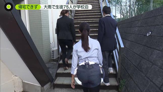 岩本乃蒼 NewsZero 15