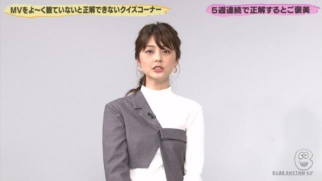 佐藤梨那 バズリズム02 ひと目でわかる!! 7