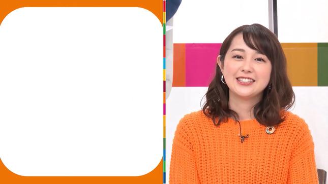 地球を笑顔にするTV 日比麻音子 宇賀神メグ 田村真子 11