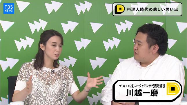 堀口ミイナ Dooo 11