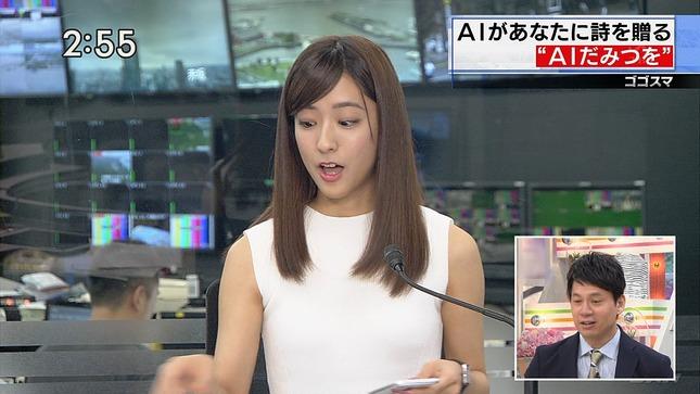 田村真子 JNNニュース ひるおび! まるっと!サタデー 11
