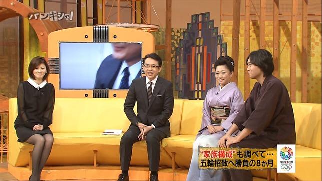 鈴江奈々バンキシャ! 黒スト キャプチャー画像 14