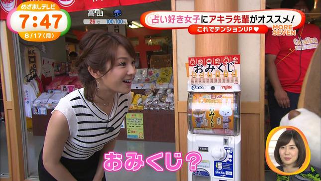 長野美郷 牧野結美 めざましテレビアクア めざましテレビ 19