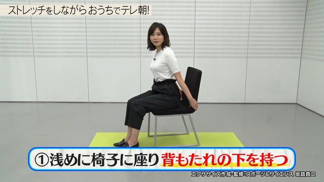 久冨慶子 今夜のテレ朝 グッド!モーニング 4
