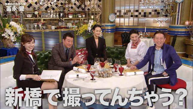 宇賀神メグ 人生最高レストラン 10