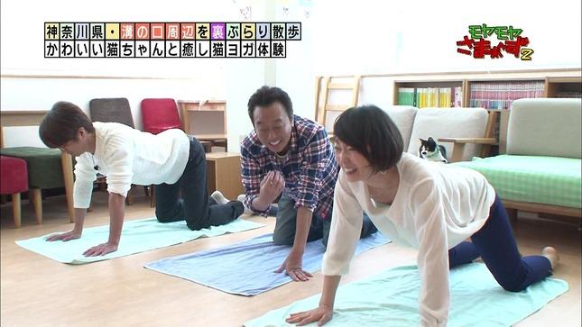 狩野恵里 モヤモヤさまぁ~ず2 11