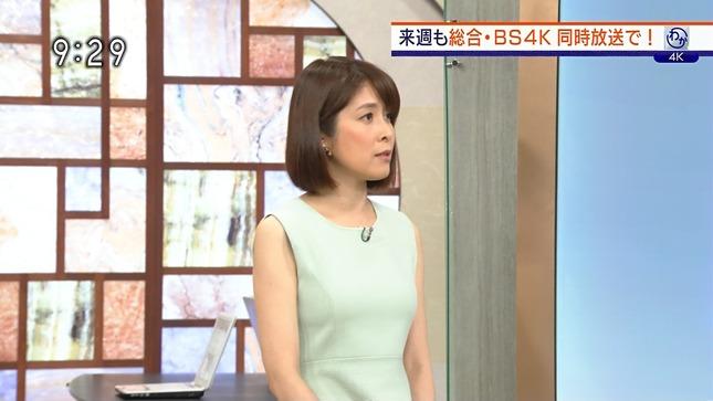 鎌倉千秋 週刊まるわかりニュース 13